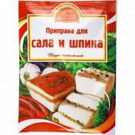 Приправа «Русский аппетит» для сала и шпика, 15 г.