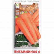 Морковь «Витаминная 6» 2 г