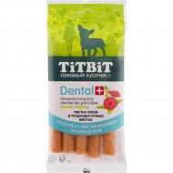 Трубочка для собак мини-пород «TiTBiT Дентал+» с мясом индейки, 20 г