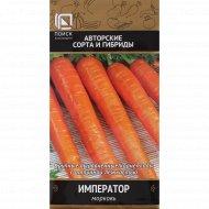 Семена морковь «Император» 2 г