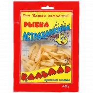 Кальмар сушено-вяленый «Астраханкина рыбка» кольца, 40 г.