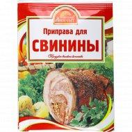 Приправа «Русский аппетит» для свинины, 15 г.