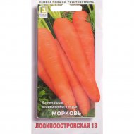 Семена моркови «Лосиноостровская 13» 2 г