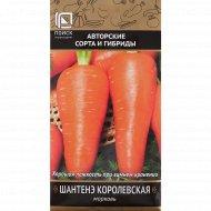 Семена моркови «Шантенэ королевская» 2 г