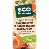 Шоколад горький «Eco botanica» абрикос и клюквенный экстракт, 85 г.