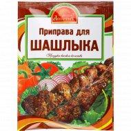 Приправа для шашлыка «Русский Аппетит» 15 г.
