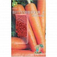 Семена овощей «Морковь витаминная» драже, 300 шт.