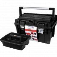 Ящик для инструментов «HD Trophy 1» 595х345х355 см.