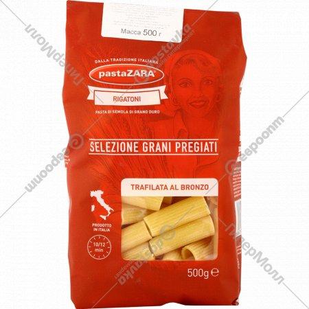 Макаронные изделия «Pasta Zara» Rigatoni, 500 г.