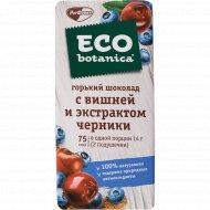Шоколад горький «Eco-botanica» с вишней и экстрактом черники, 85 г