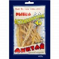 Минтай сушено-вяленый «Астраханкина рыбка» соломка, 40 г .