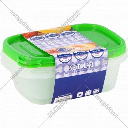 Набор контейнеров «Good&Good» 2 шт по 0.85 л.