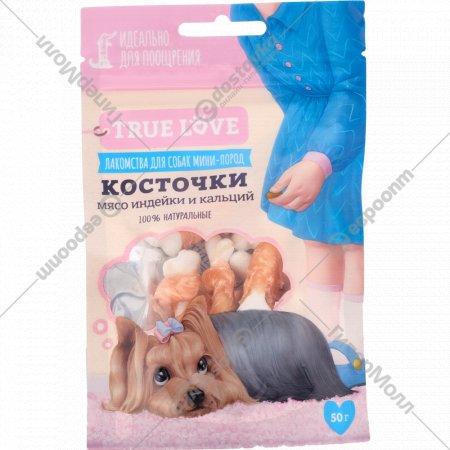 Лакомства для собак косточки «Green Qzin» мясо индейки, 50 г.