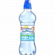 Вода «Агуша» для детей, 0.33 л