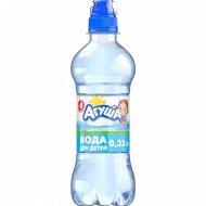 Вода детская «Агуша» питьевая, 0.33 л