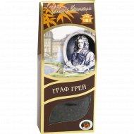 Чай черный «Граф Грей» 80 г.