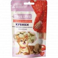 Лакомства для собак кубики «Green Qzin» мясо кролика, 50 г.