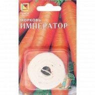 Морковь «Император» 350 шт