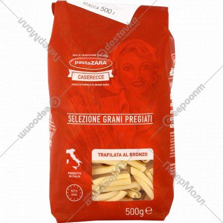 Макаронные изделия «Pasta Zara» №846, caserecce, 0.5 кг.
