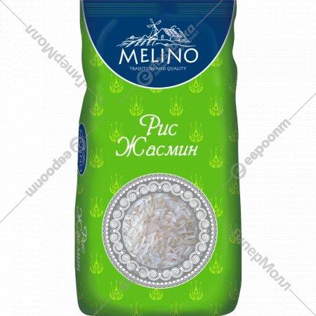 Рис «Melino» Жасмин шлифованный, 700 г.