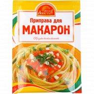 Приправа «Русский аппетит» для макарон, 15 г.
