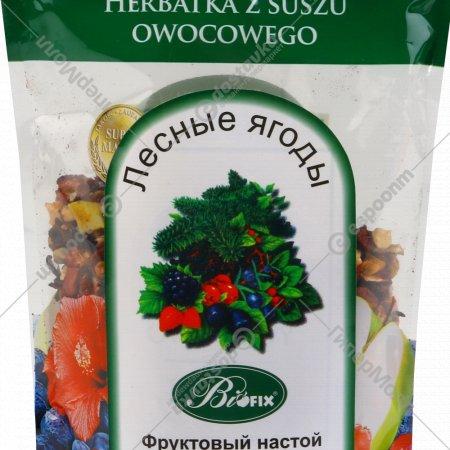 Чайный напиток «Bifix» лесные ягоды, 100 г.