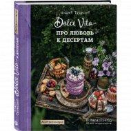 Книга «Про любовь к десертам. Dolce vita» Тульский А.