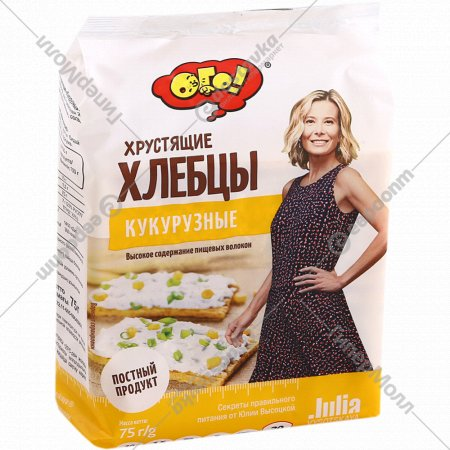Хлебцы хрустящие «ОГО» кукурузные, 75 г.