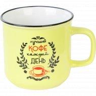 Чашка керамическая «I love coffee» L2410019, 480 мл.