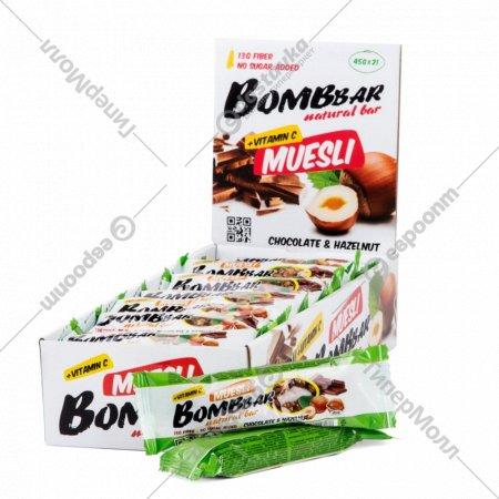 Батончик мюсли «Bombbar Muesli» фундук, 45 г