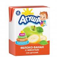 Сок «Агуша» яблоко-банан, 200 мл.
