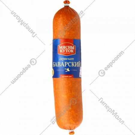 Колбаса варено-копченая «Сервелат Баварский» высший сорт, 1 кг., фасовка 0.65-0.75 кг
