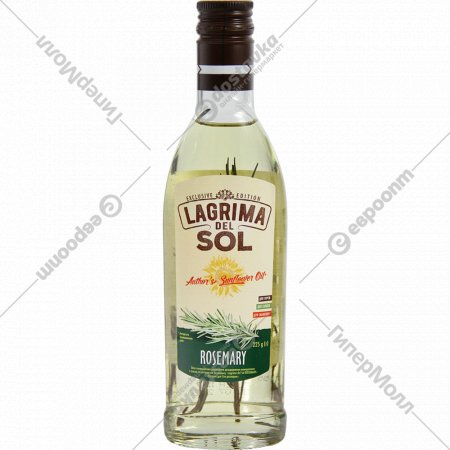 Масло подсолнечное «Lagrima del Sol Rosemary» 250 мл.