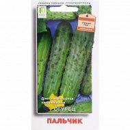 Семена овощей «Огурец пальчик» 15 шт.