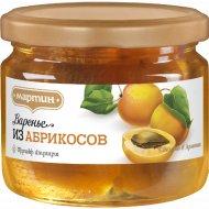 Варенье из абрикосов «Мартин» 390 г.