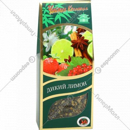 Чай зеленый «Дикий лимон» 80 г.