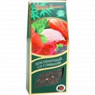 Чай зеленый «Земляничный со сливками», 80 г.