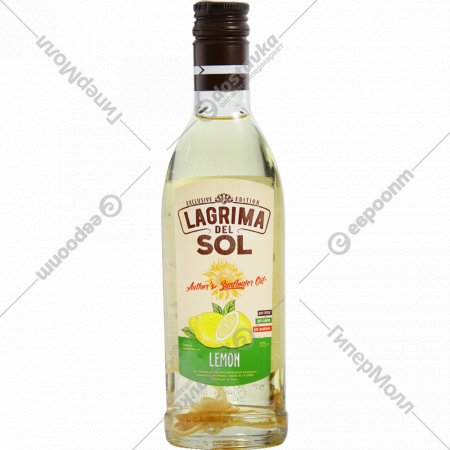 Масло подсолнечное «Lagrima del Sol» рафинированное, 250 мл.
