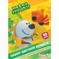 Набор цветной бумаги «Fancy» FCCP-10/10, 10 л, 10 цветов.