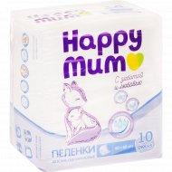 Пелёнки одноразовые детские «Happy Mum» 60х60,10шт