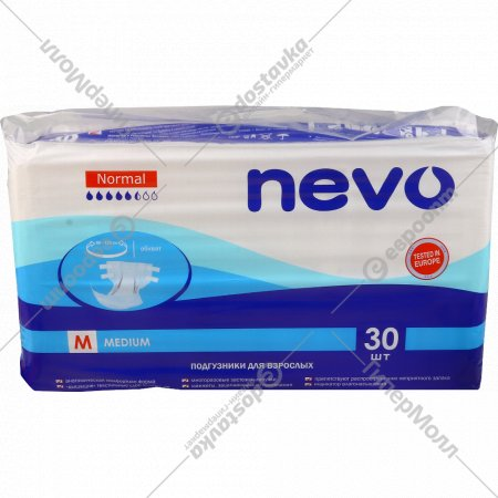 Подгузники для взрослых «Nevo» Medium (M), 30 шт.