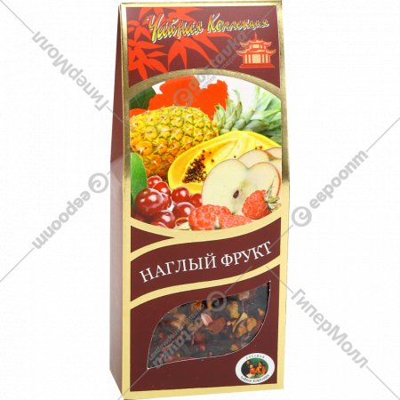 Чай фруктовый «Наглый фрукт» 80 г.