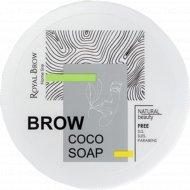 Фиксатор для бровей «Royal Brow» с экстрактом кокоса, 55 мл.