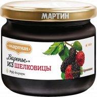 Варенье из шелковицы «Мартин» 380 г.
