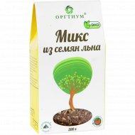 Микс «Оргтиум» из семян льна, 200 г.