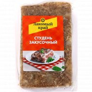 Студень мясосодержащий «Закусочный» вареный 1 кг., фасовка 0.4-0.6 кг