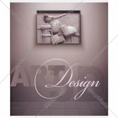 Тетрадь «Стиль и дизайн» AN 4899/5, клетка, А5, 48 л.