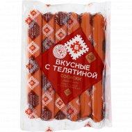 Сосиски «Вкусные с телятиной» высшего сорта, 280 г.