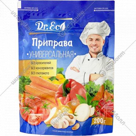 Приправа вкусовая «Dr.Eco» универсальная, 200 г.