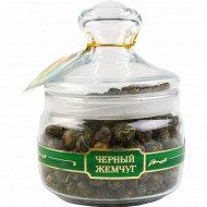 Чай зеленый «Черный Жемчуг» 140.